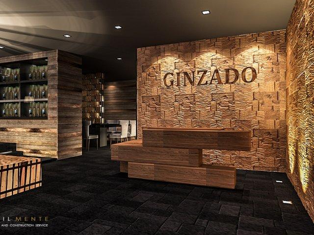 GINZADO RESTAURANT I